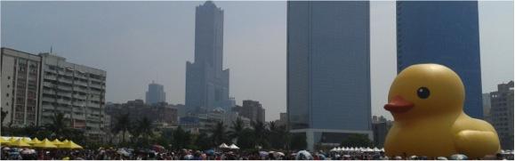 blog_taiwan